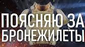 Обзор страйкбольных гранат РГС-4 и РГС-6. [Red Army Airsoft] - YouTube