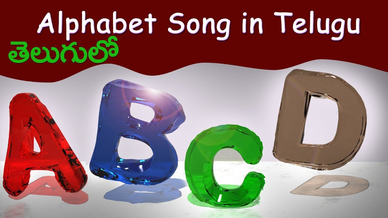 Download #ABC song in telugu |A For Apple | ABCD Alphabet Song for children | abc song nursery rhymes