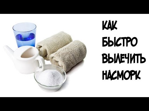 Как сделать солевой спрей для носа в домашних условиях?