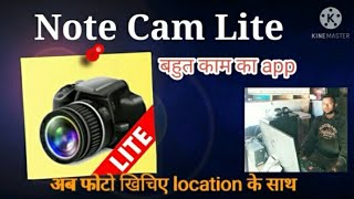 note Cam app kaise use Kare, How to use note Cam app app/ note Cam Lite photos with note GPS camera. screenshot 3