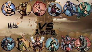 Shadow Fight 2, Mini Boss Vs Gates Of Shadows