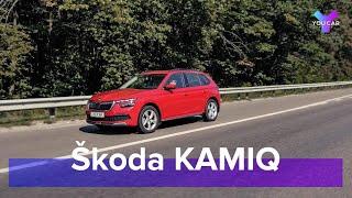 Skoda Kamiq: доступный, но современный.  Обзор You.Car.Drive. #skoda #skodakamiq