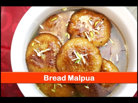 Bread malpua recipeeasy indian malpua sweets recipes for festival bread malpua recipeeasy indian malpua sweets recipes for festival party lets be foodie youtube forumfinder Gallery