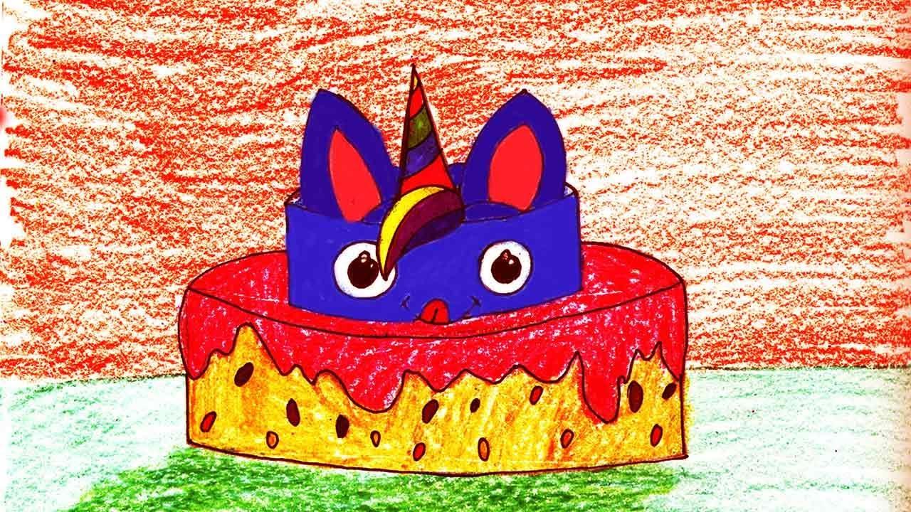 Рисуем торт единорожка. Легкий рисунок- раскраска для ...