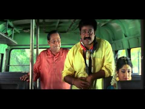 Vamanapuram Bus Route Malayalam Movie | Malayalam Movie | End Scene