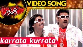 Ganga (Muni 3) Video Songs || Karrata Kurrata Video Song || Raghava Lawrence, Nitya Menon, Taapsee