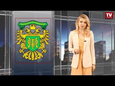 Котировка рубля ушла в пике. Стоит ли ждать коррекции? (20.06.2017)