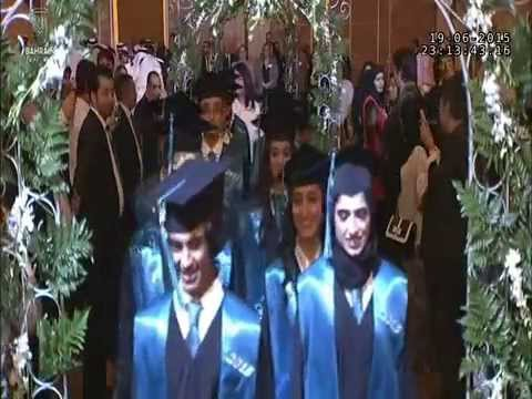 Naseem International School 2015 Graduation Part 1