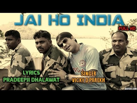 Popular Videos - Vicky D Parekh, Babul Supriyo