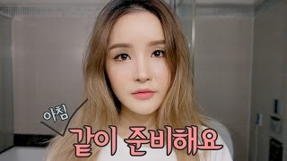 Video [Get Ready With Me] Daily Makeup / Morning Routine download MP3, 3GP, MP4, WEBM, AVI, FLV Agustus 2017