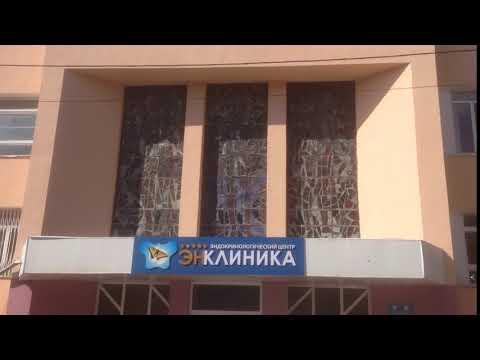 Эн клиника Пятигорск. Лечение в Пятигорске, купить путёвку