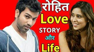 Rohit Sharma Biography | life story,love story,history,motivation,kahani,lifestyle,story | batting