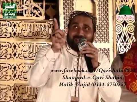 Sahar Madina bulda ni  HD naat qari shahid Mahmoud