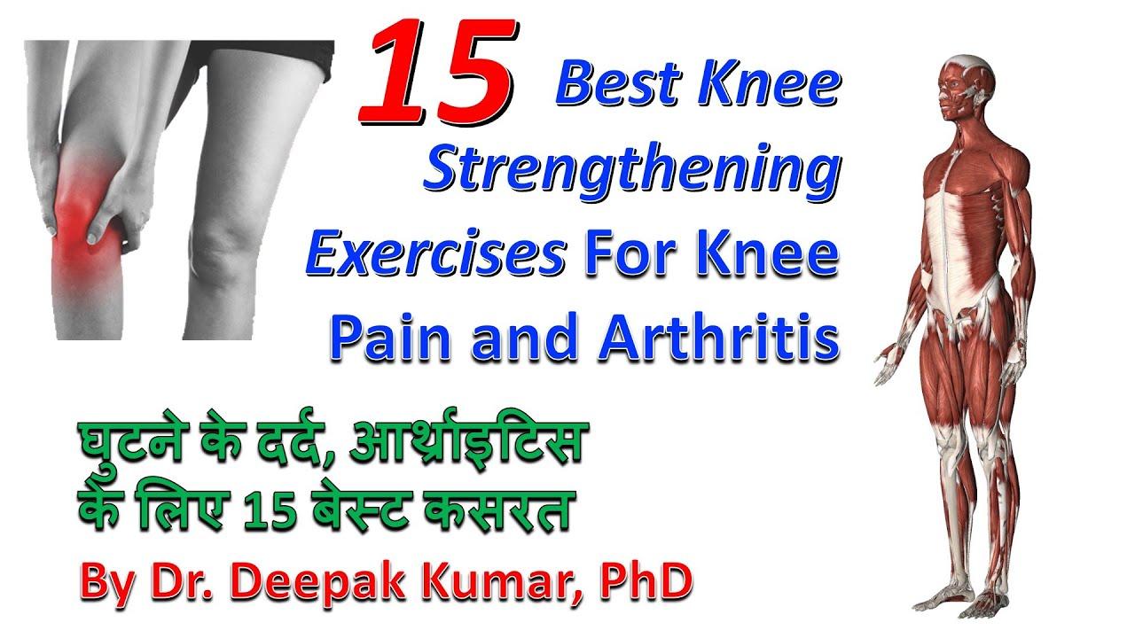 lehetséges gőzölni a bokaízület artrózisával