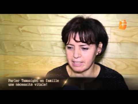 Parler tamazight en famille une nécessite vitale!