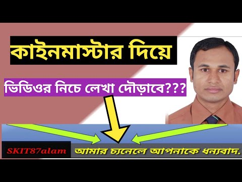 how to add long scrolling text on android bangla 2020 from YouTube · Duration:  10 minutes 3 seconds