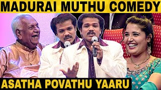 APY 15 | Madurai Muthu | Kovai Guna