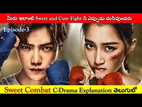 Download Sweet Combat Chinese drama Explanation in Telugu | Episode-3 | Chinese drama Explained in Telugu |