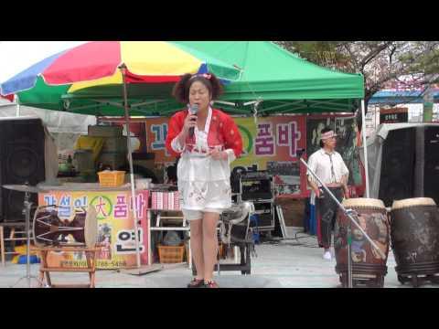 참이슬 가수   광주 벚꽃축제 상록회관