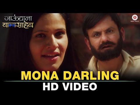 Mona Darling | Jaundya Na Balasaheb |...