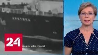Экспресс на Северный полюс: российский ледокол побил мировой рекорд