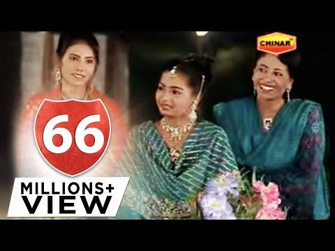 Meri Janu Muskurade | Hindi Qawwali Video | Reena Praveen,Gulfam & Sonu | Deeni Cassette | Bismillah