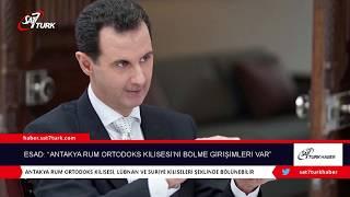 """Esad: """"Antakya Rum Ortodoks Kilisesi'ni Bölme Girişimlerine Tanıklık Ediyoruz""""   25.01.2019"""