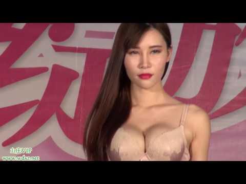 China Flower lingerie show 2016` 6