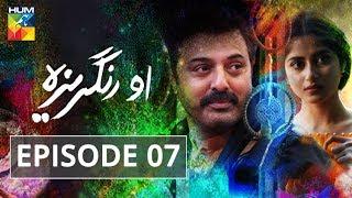 O Rungreza Episode #07 HUMTV Drama