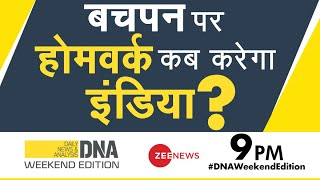 DNA Live | Aditi Tyagi के साथ देखिए DNA | DNA Full Episode | DNA Today | Zee News Live