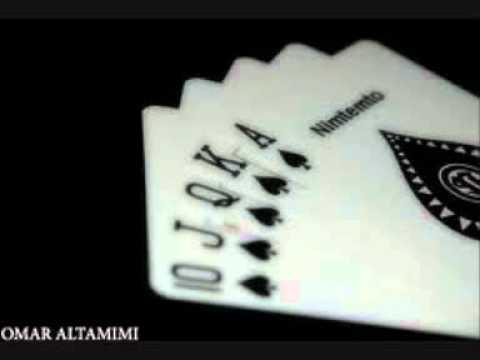حكم لعب البلوت - الشيخ العلّامة محمد المختار الشنقيطي