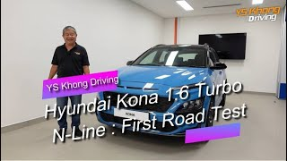 2021 Facelift Hyundai Kona 1.6 Turbo N-Line - First Drive/ More Power \u0026 Features/ YS Khong Driving