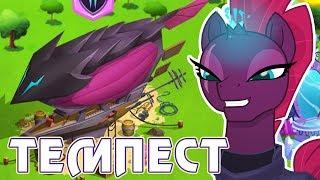 видео Игры Май литл пони