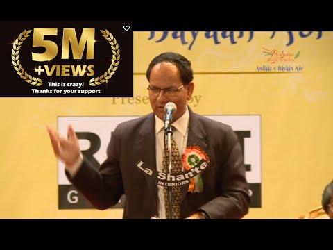 13. Sampat Saral - Acche Din – Andaaz-E-Bayaan-Aur Mushaira 2016 – 4K & HD - Dubai