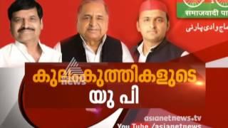 News Hour 24/10/16 Samajwadi Party Feud:How The Mulayam Akhilesh Yadav Political Battle Unfurled Asianet News Debate 24th Oct 2016