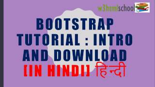 vuclip BootStrap 4 tutorial in hindi  : Get Start  and Download [in hindi] हिन्दी