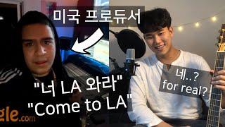 랜덤채팅으로 팝송부르다 LA 프로듀서한테 스카우트 제의가...?? [EP.9]