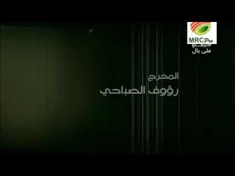موداولة ابن بالتحجير المغرب