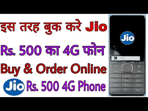 3eb0fe9d7c7 How To Buy Jio Rs 500 Mobile Online Booking  – Registration  Order jio 500  4G VoLTE Phone