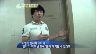 [SBS] TV동물농장 524회 (20110807) 명…
