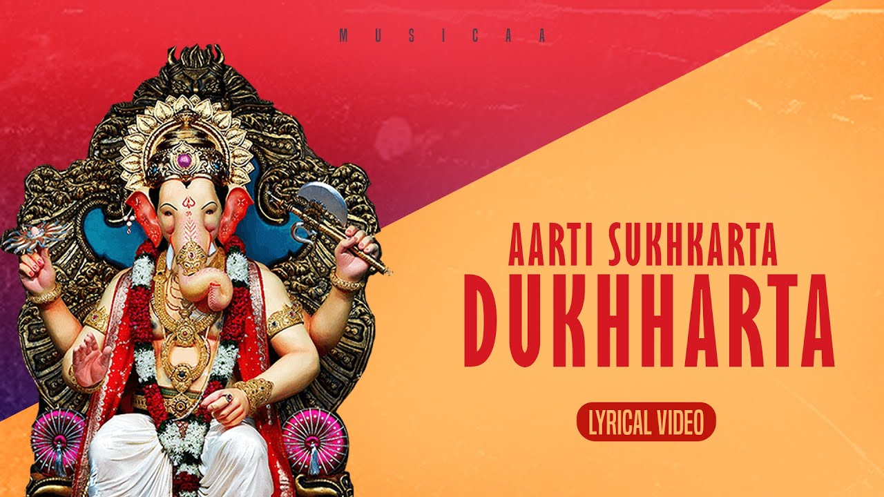 Sukharta Dhukharta | Ganesh Aaradhana | Ganpati Aarti With Lyrics | Ganesh Mantra | Musica