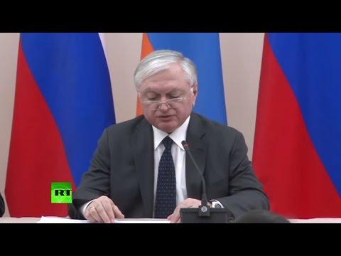 Пресс-конференция глав МИД России и Армении по итогам переговоров