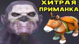 ВИТЧ ДОКТОР ОБМАНУЛ ЛИНУ КУРЬЕРОМ