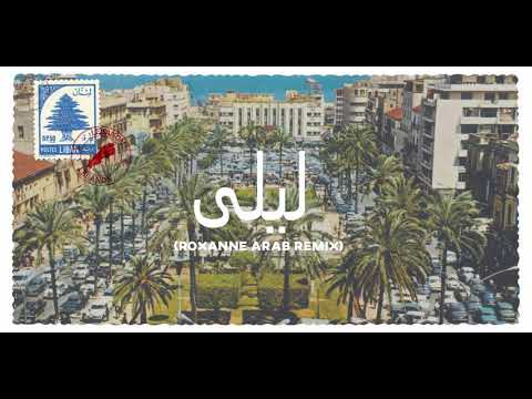 Faydee - Leila ليلى ft Milan (Roxanne Arab Remix)