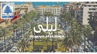 Descarca Faydee - Leila (Roxanne Arab Remix)