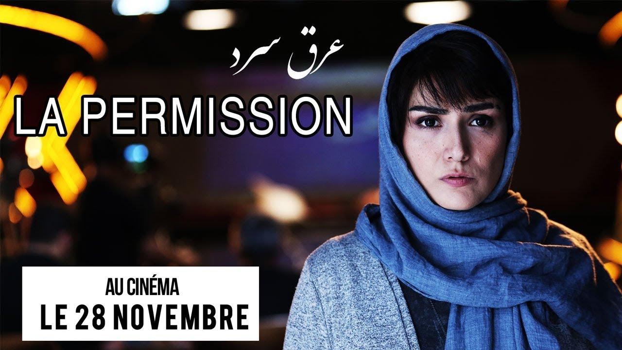 La Permission / Bande-Annonce - Au cinéma le 28 novembre