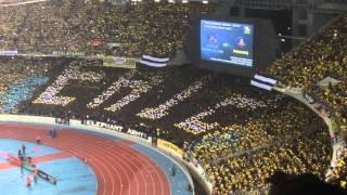 EA - Chant Final Piala Malaysia 1.11.2014
