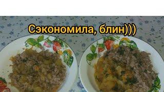 Такой вкусноты вы ещё не ели ! Авторский рецепт) Новые вкусные рецепты рождаются с голодухи !!!