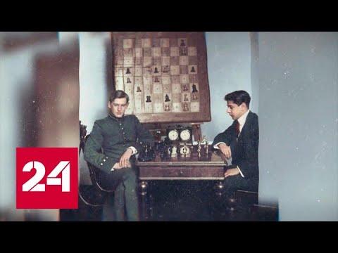 День в истории. Нападение на Пёрл-Харбор, землетрясение в Армении - Россия 24