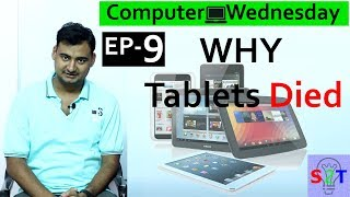 Computer Wednesday Ep9 (Are tablets dead in 2018)